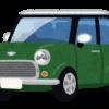 外車(ヨーロッパ車、アメ車)を売りたい方